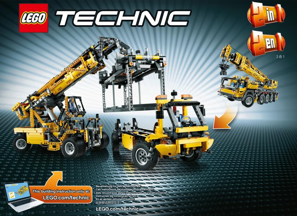 Vorschau zum B-Modell von Lego 42009